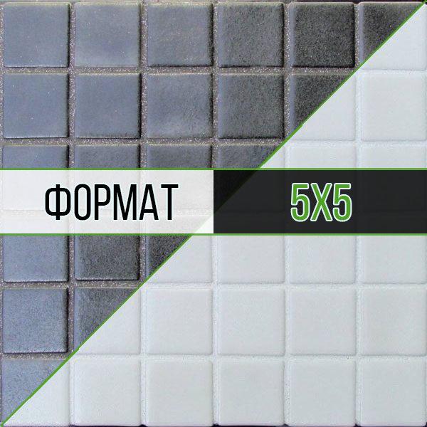 Мозаика формата 5х5 см