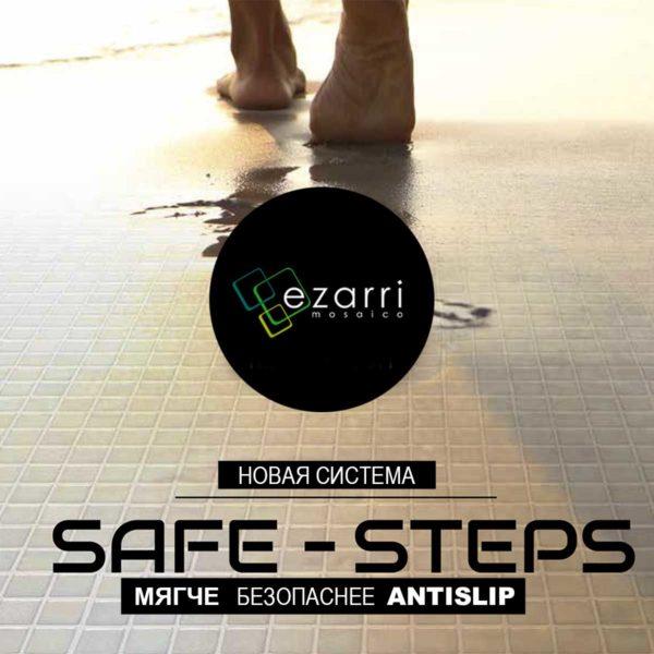 SAFE - STEPS
